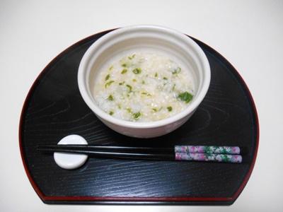七草粥の炊飯器レシピ!基本から一手間さらに変わり七草粥に挑戦!