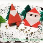 サンタを折り紙で2種!カワイイとカッコイイが簡単に