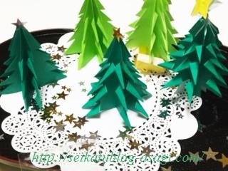 クリスマス ツリー 折り紙 立体